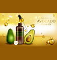avocado cosmetics oil organic beauty product vector image vector image