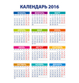 Calendar for 2016 on white background calendar for vector image vector image