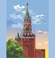 colorful hand drawing moscow-9 vector image vector image