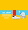 golf course banner horizontal concept vector image vector image