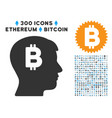 mental bitcoin flat icon with clip art vector image vector image