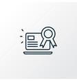 page quality icon line symbol premium quality vector image vector image