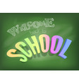 welcome back to school bright banner with vector image vector image