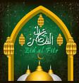eid al fitr event background 1 vector image vector image