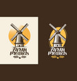 farm products logo or label mill windmill icon vector image vector image