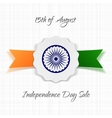 India Independence Day holiday Label vector image