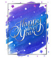new year invitation design with silver lettering vector image vector image