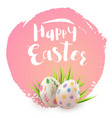 pink easter card with eggs vector image vector image