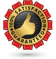 100 satisfaction guaranteed golden label vector image