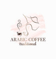 arabic coffee kareem watercolor line logo design vector image