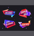 geometrical colorful banner speech bubble for vector image vector image