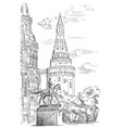 hand drawing moscow-7 vector image vector image