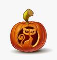 jack-o-lantern spooky cat vector image