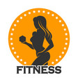 woman with dumbbell fitness logo vector image vector image