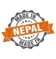 made in nepal round seal vector image vector image