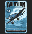 retro poster aviation show festival vector image vector image