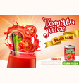 tomato juice advertising poster vector image vector image
