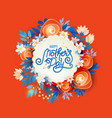 lettering happy mothers day beautiful greeting vector image vector image