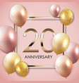template 20 years anniversary background with vector image vector image