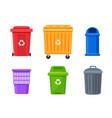 trash container bin icon garbage can metal vector image vector image