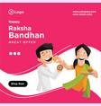 banner design happy raksha bandhan