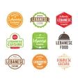 Lebanese cuisine label vector image vector image