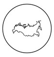map of russian icon black color in circle round vector image