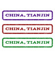 china tianjin watermark stamp vector image vector image