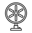 home fan icon outline style vector image vector image
