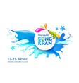 water splash songkran thailand banner vector image vector image