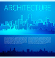 architectural city background vector image vector image