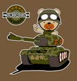 army bear cartoon driving armored vehicle