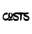 costs stamp on white vector image vector image