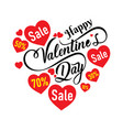 happy valentines day sale banner poster design vector image vector image