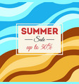 summer sale background with wavy stripes vector image vector image