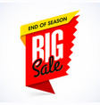 end of season big sale banner design template vector image