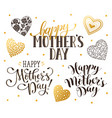 happy mothers day phrases vector image vector image
