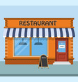 modern fast food restaurant vector image
