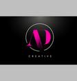 pink ad brush stroke letter logo design vector image vector image