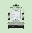 barbershop male salon vector image