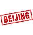 Beijing red square grunge stamp on white vector image vector image