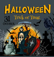 halloween death party trick or treat poster vector image