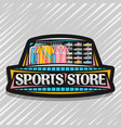 logo for sports store vector image vector image