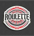 logo for roulette vector image