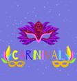 carnival mask masquerade or mardi gras vector image