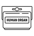 human organ pack icon outline style vector image vector image