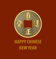 old china coin feng shui vector image vector image