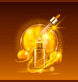 vital serum golden dropper bottle vector image