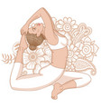 women silhouette one-legged king pigeon yoga pose vector image vector image
