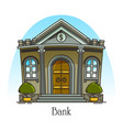 cartoon bank building with columns banking vector image